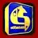 logo Swarnavahini