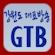 смотреть GTB SBS ТВ онлайн