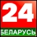 logo Belarus 24 TV