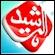 logo Al Rasheed