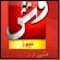 logo VSH News