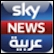 logo Sky News Arabia